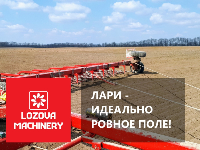 LOZOVA MACHINERY updating the line of drag harrows