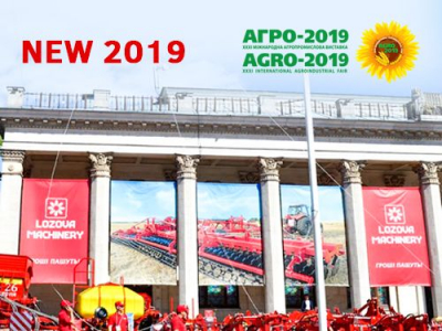 First performance of LOZOVA MACHINERY at AGRO-2019