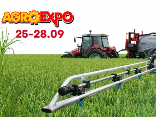 LOZOVA MACHINERY на AGROEXPO-2019