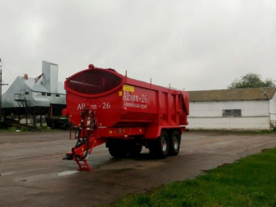 MIRONIVSKY HLIBOPRODUCT PURCHASED LOZOVA MACHINERY TRAILER